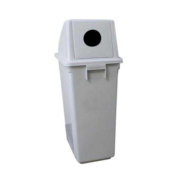 Plastikowy kosz na śmieci z pokrywą PUSH, okrągły otwór, 60l