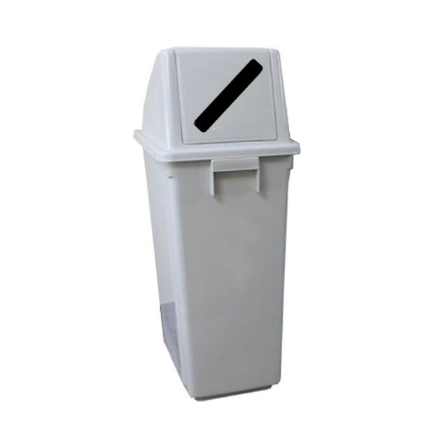 Plastikowy kosz na śmieci z pokrywą PUSH, wąski otwór, 60l