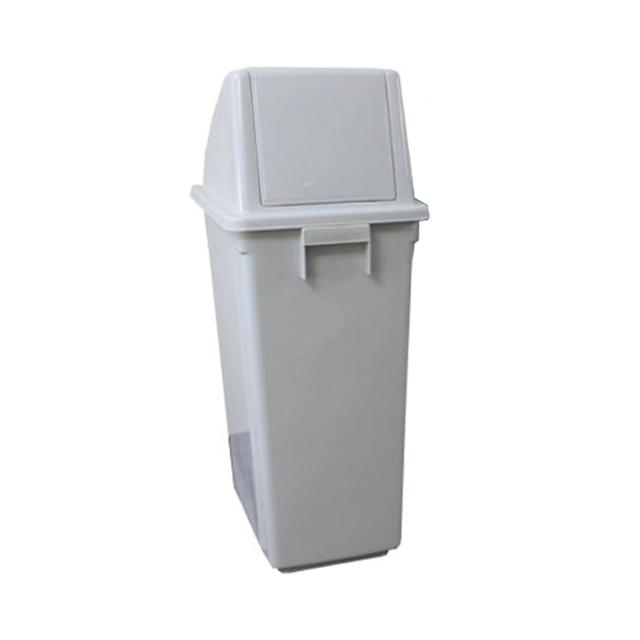 Plastikowy kosz na śmieci z pokrywką PUSH, 60l