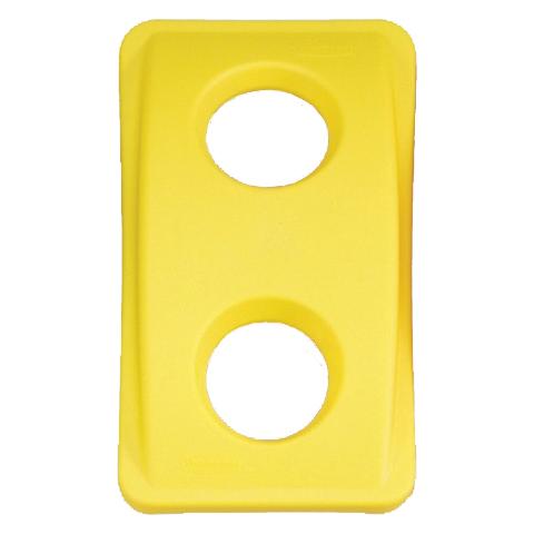Pokrywa z okrągłym otworem żółty